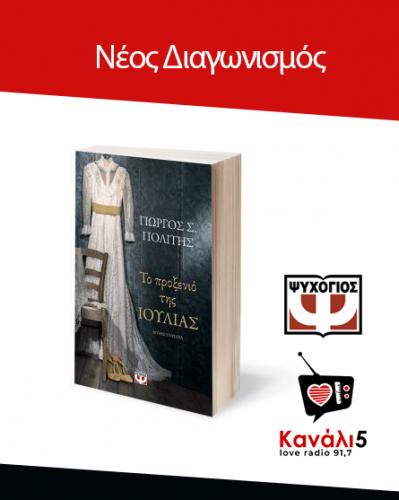 biblio1